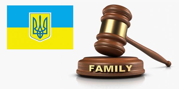 Ukrán Családi Kódex